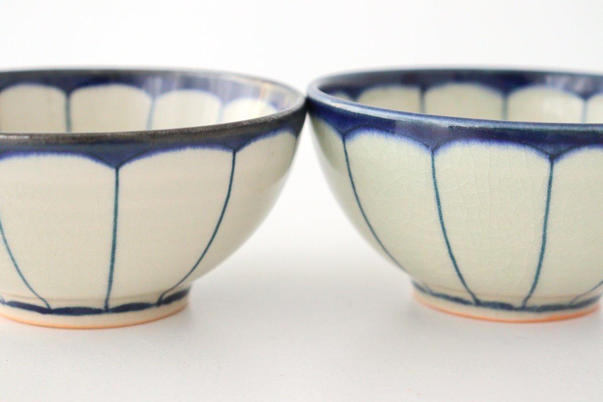 3寸花小鉢 陶器 石井桃子 画像6