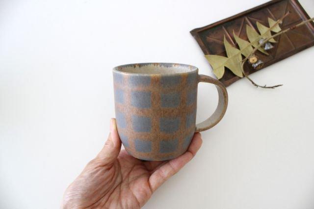 チェックマグ 陶器 古川まみ 画像4