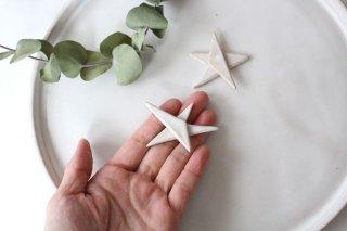星はしおき 白 陶器 直井真奈美商品画像