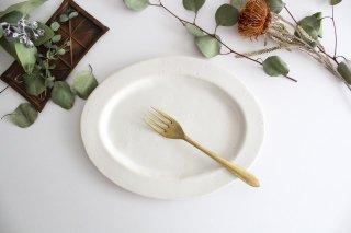 オーバルリム皿 大 白 陶器 直井真奈美商品画像