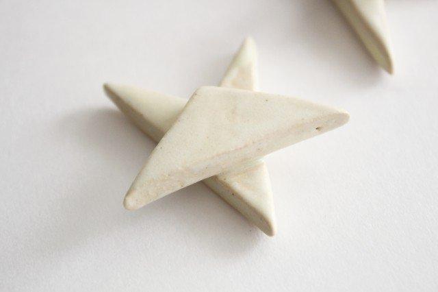 星はしおき 黄 陶器 直井真奈美 画像4