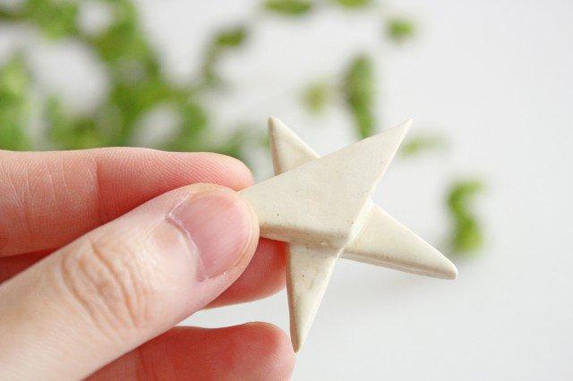 星はしおき 黄 陶器 直井真奈美 画像6