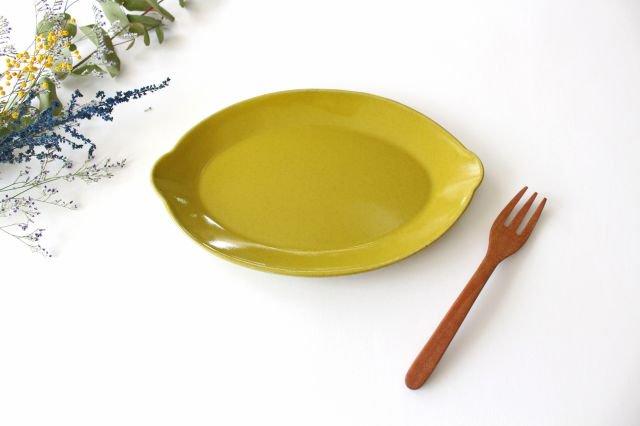 檸檬皿 陶器 波佐見焼 sen