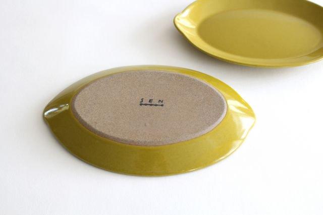 檸檬皿 陶器 波佐見焼 sen 画像4