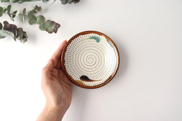4寸皿 トビカンナ 飴縁内掛 陶器 小石原焼 画像3
