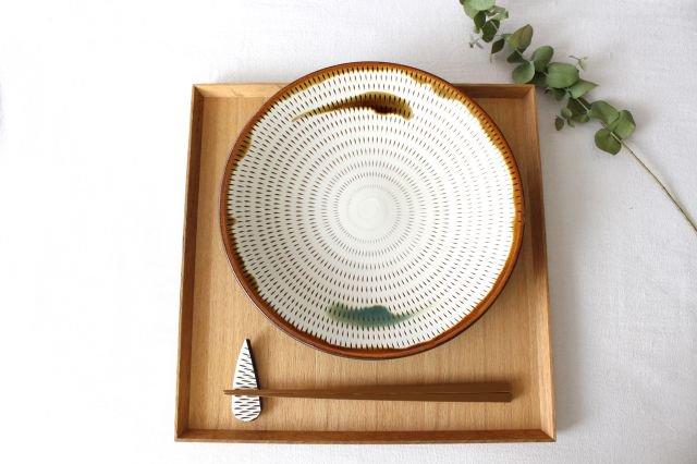 8寸皿 トビカンナ 飴縁内掛 陶器 小石原焼
