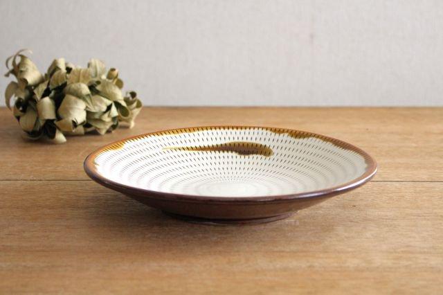 8寸皿 トビカンナ 飴縁内掛 陶器 小石原焼 画像5
