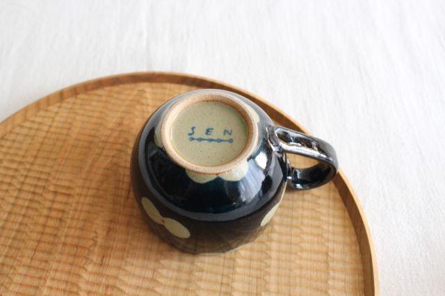 RUG/マグカップ unit ネイビー 陶器 sen 波佐見焼 画像3