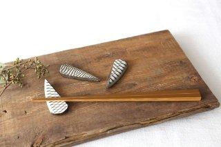 端材箸置 陶器 小鹿田焼商品画像
