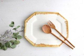 8角プレート 白錆 TULUSIWORKS 陶器商品画像