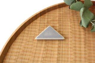 三角はしおき ブルーグレー momone 陶器商品画像