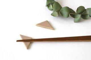 三角はしおき ピンク 陶器 momone商品画像