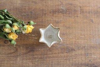 豆小鉢 星 陶器 キエリ舎商品画像