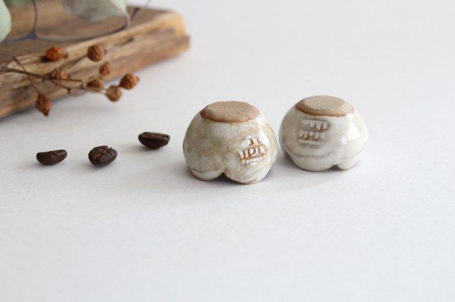 豆小鉢 キンポウゲ 陶器 キエリ舎 画像3