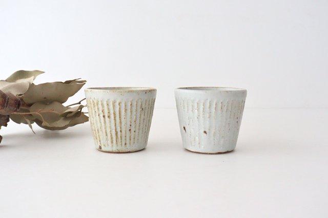 しのぎカップ 粉引 陶器 伊藤豊 画像4