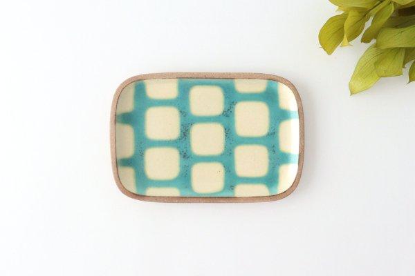 角皿 小 トルコブロック 陶器 一翠窯商品画像