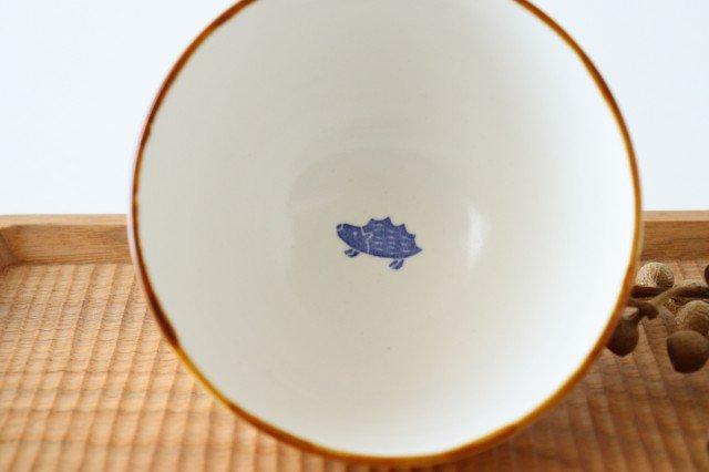 ハリネズミのご飯茶碗 磁器 原村俊之 画像4