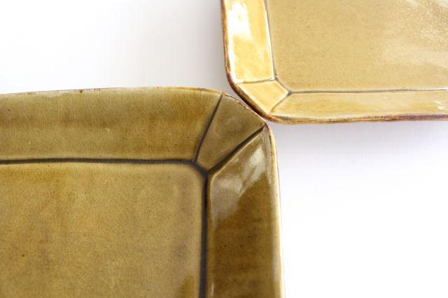 長角皿 飴釉 大 陶器 はなクラフト 画像2