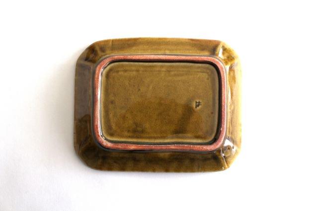 長角皿 飴釉 大 陶器 はなクラフト 画像3