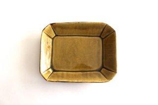 長角皿 飴釉 大 陶器 はなクラフト商品画像