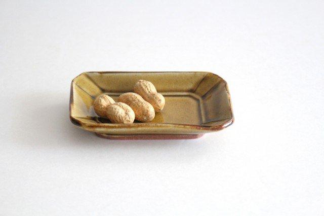 長角皿 飴釉 小 陶器 はなクラフト 画像5