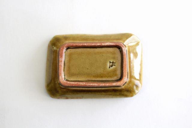 長角皿 飴釉 小 陶器 はなクラフト 画像6