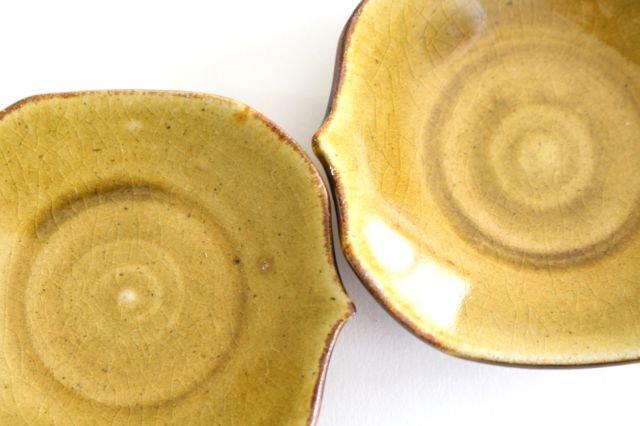 豆皿 飴釉 陶器 はなクラフト 画像4