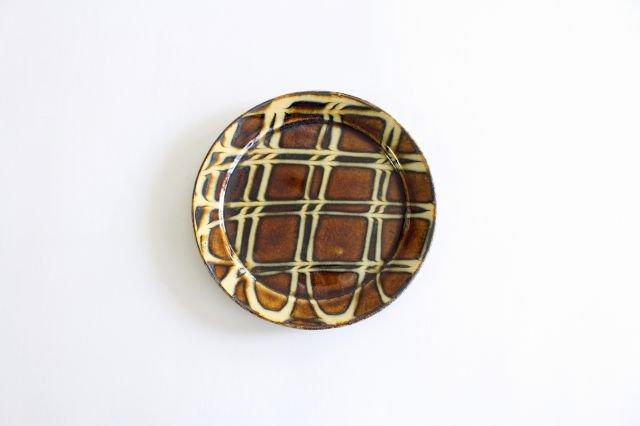 リム丸皿 中 二重格子 飴 陶器 紀窯