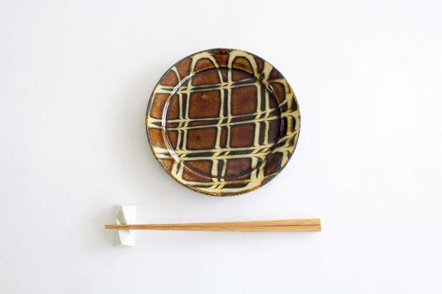 リム丸皿 中 二重格子 飴 陶器 紀窯 画像5