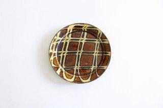 リム丸皿 中 二重格子 飴 陶器 紀窯商品画像