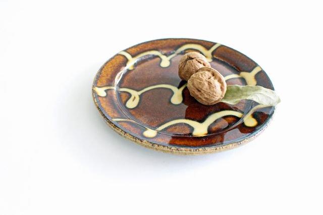 リム丸皿 中 波波 飴 陶器 紀窯