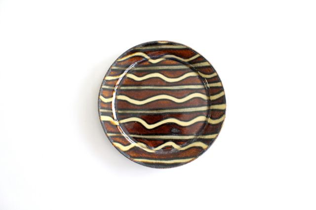 リム丸皿 中 波線棒線 飴 陶器 紀窯