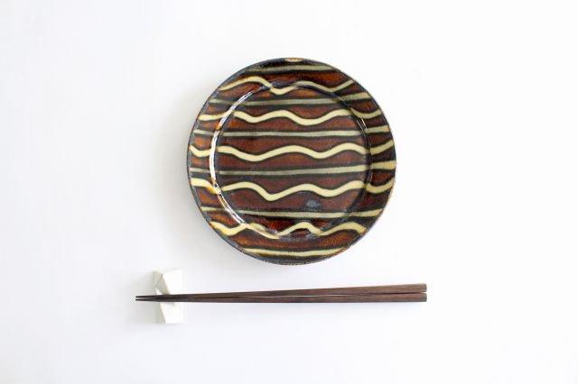 リム丸皿 中 波線棒線 飴 陶器 紀窯 画像4