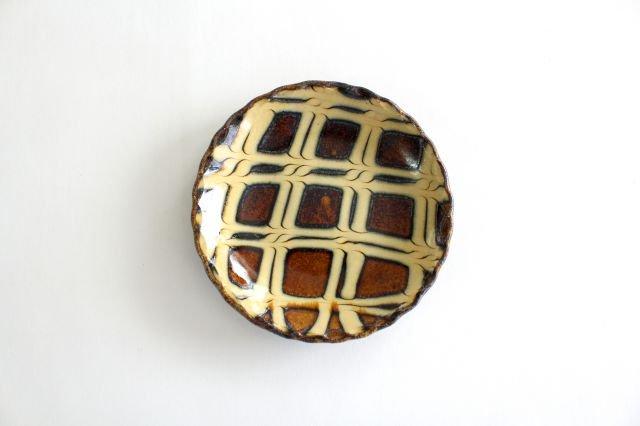 丸皿 中 二重格子 飴 陶器 紀窯