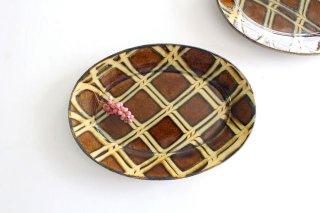 楕円リム皿 中 二重格子 飴 陶器 紀窯商品画像