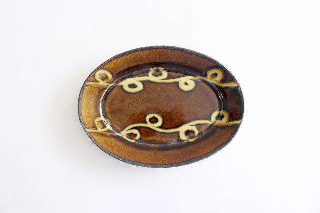 楕円リム皿 中 輪二本 飴 陶器 紀窯