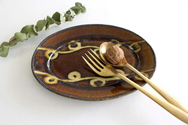 楕円リム皿 中 輪二本 飴 陶器 紀窯 画像2