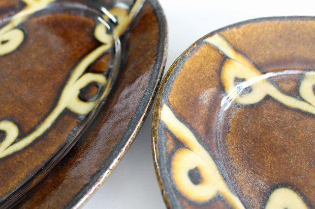 楕円リム皿 中 輪二本 飴 陶器 紀窯 画像3