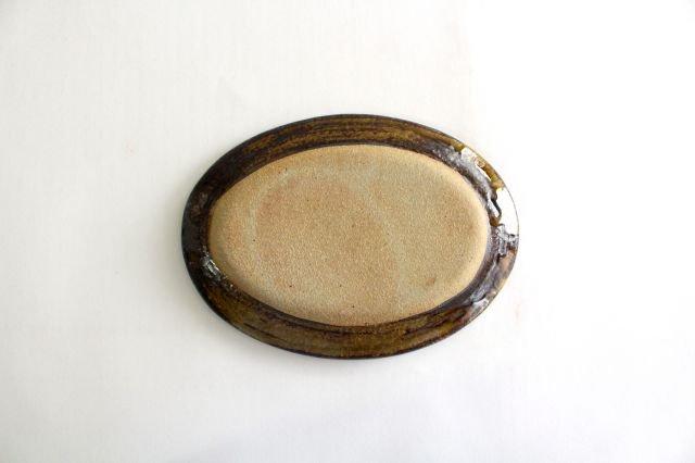 楕円リム皿 中 輪二本 飴 陶器 紀窯 画像5