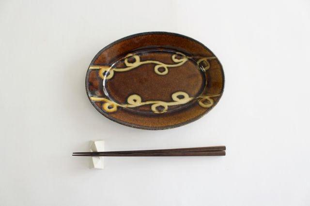 楕円リム皿 中 輪二本 飴 陶器 紀窯 画像6