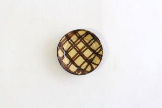 リム丸皿 豆 二重格子 クリーム 陶器 紀窯商品画像