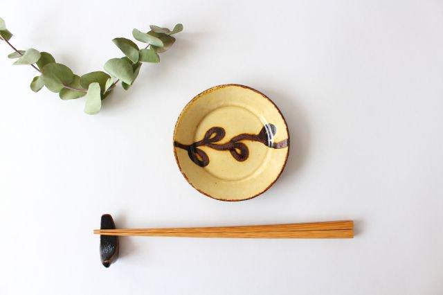 リム丸皿 豆 輪 クリーム 陶器 紀窯