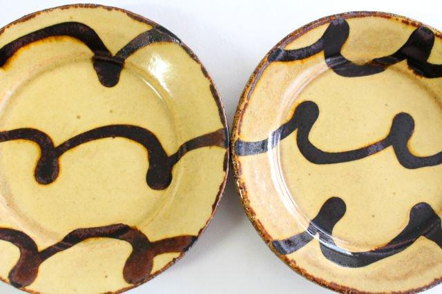 リム丸皿 豆 波波 クリーム 陶器 紀窯 画像3