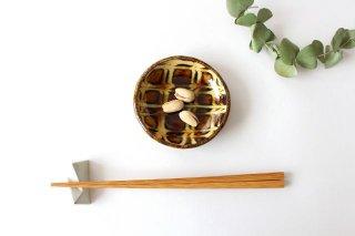 丸皿 豆 二重格子 飴 陶器 紀窯商品画像