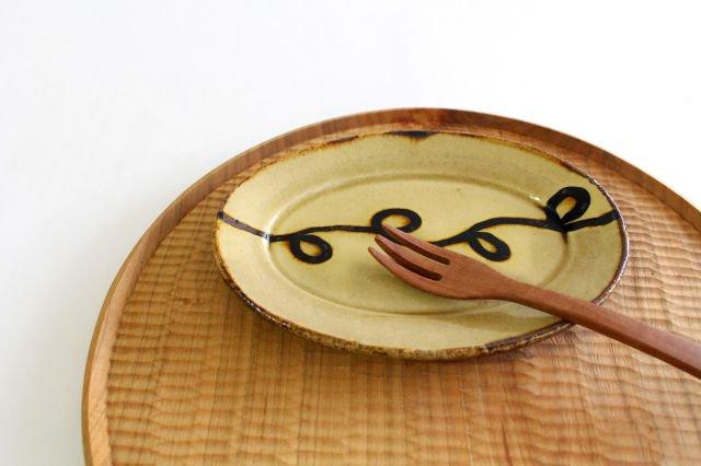 楕円リム皿 小 輪 クリーム 陶器 紀窯