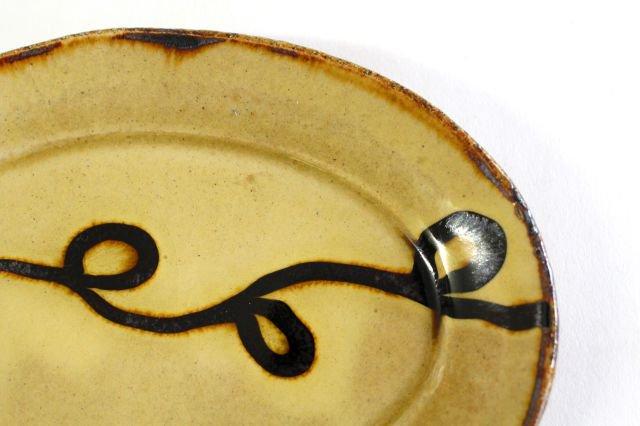 楕円リム皿 小 輪 クリーム 陶器 紀窯 画像3