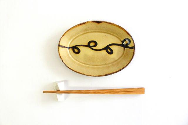 楕円リム皿 小 輪 クリーム 陶器 紀窯 画像4