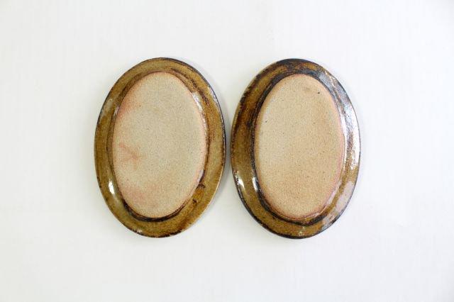 楕円リム皿 小 輪 クリーム 陶器 紀窯 画像6