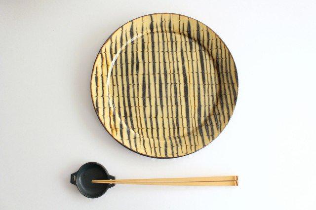 リム丸皿 大 フェザーコーム クリーム 【A】 陶器 紀窯 画像4