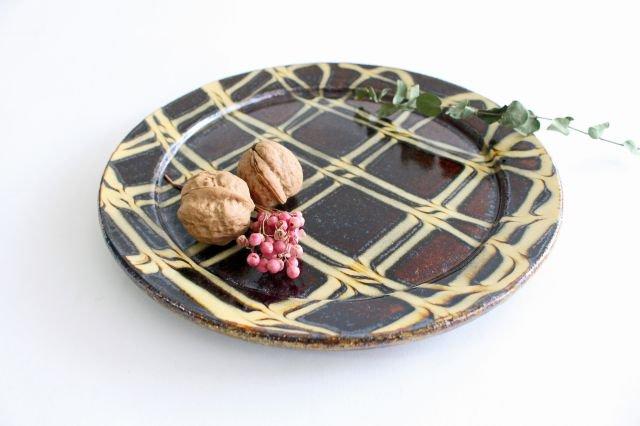 リム丸皿 大 二重格子 飴 陶器 紀窯 画像4